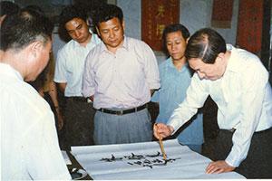 title='1995年6月,朱镕基在确山竹沟革命纪念馆题词'